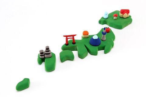 日本 (2)