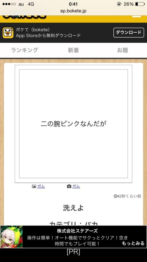 c8a7c829.jpg