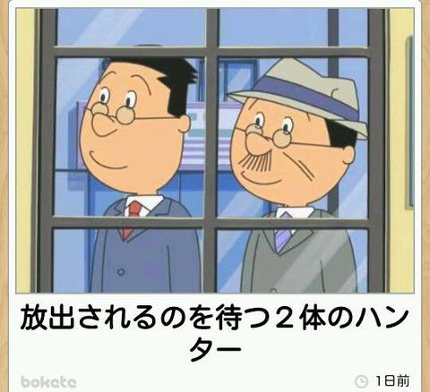 c8dd668e.jpg