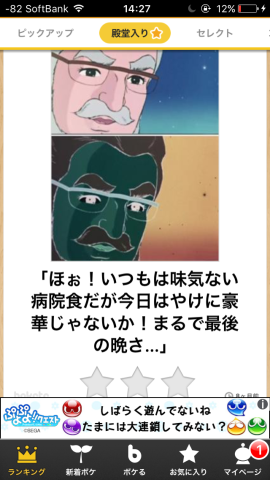 c9439115.png