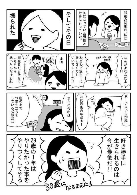 c9ada270.jpg