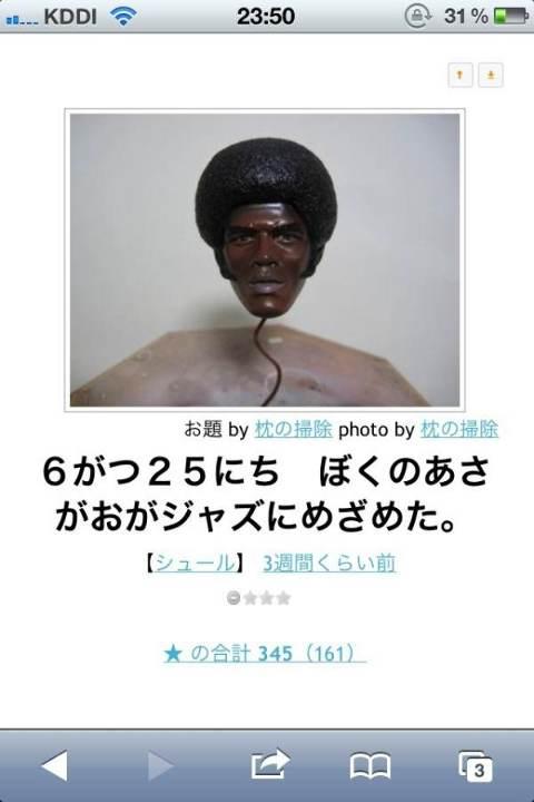 c9c38e32.jpg