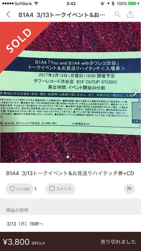 cb68f440.jpg