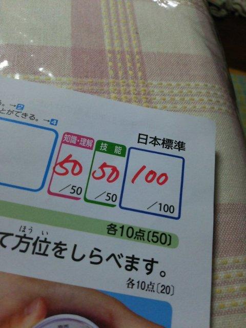 cd01462a.jpg