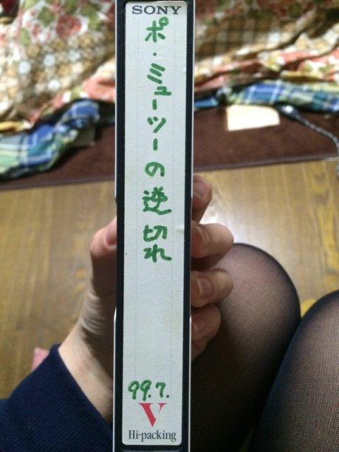 cd2ead66.jpg