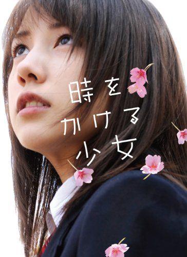 穿越時空的少女2010_01