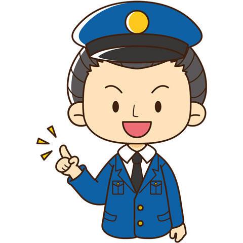 男性警察官