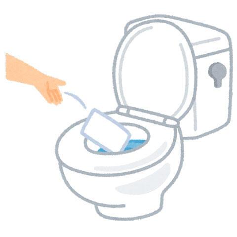 トイレ 流す