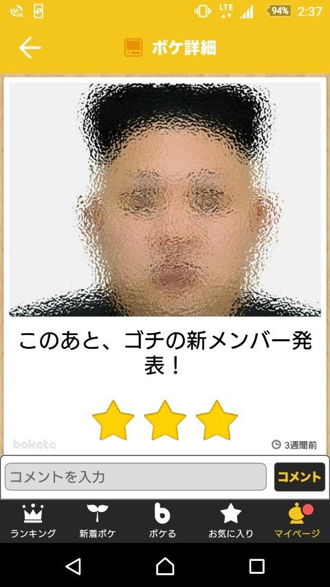d0c699ef.jpg
