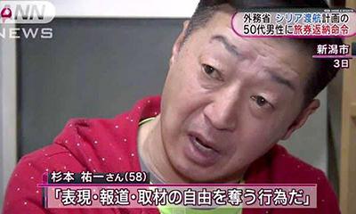 150208_Sugimoto