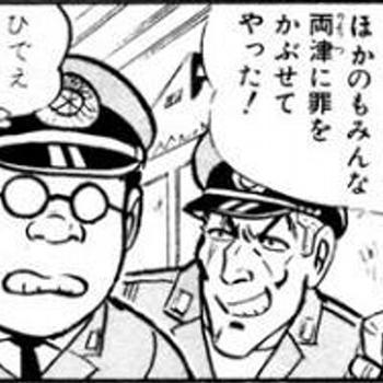 警察 駐禁