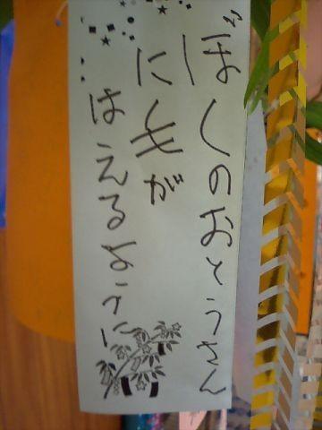 20101111223054