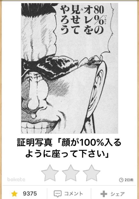 d33c3861.jpg
