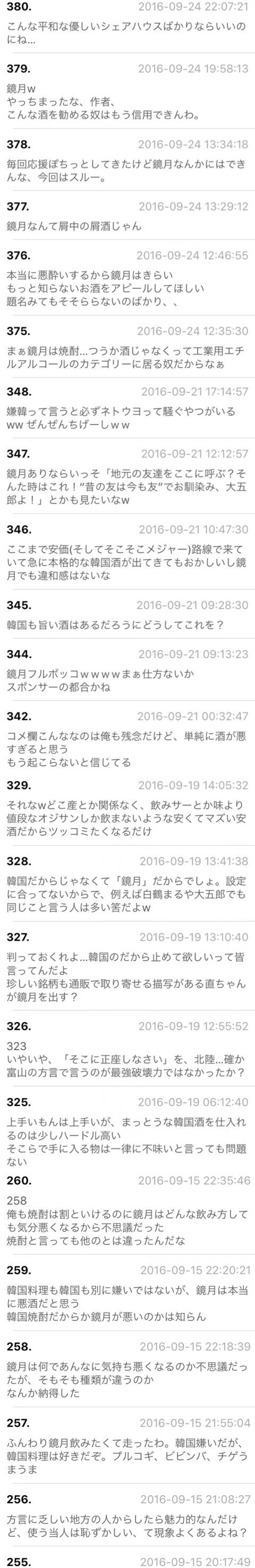 d33d01ff.jpg