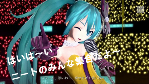 MikuF2nd