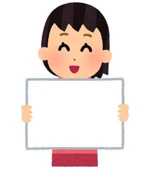 絵を発表する女の子