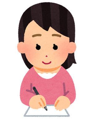 【画像あり】広瀬すずちゃん…´;ω;