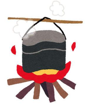 キャンプ 飯盒炊爨