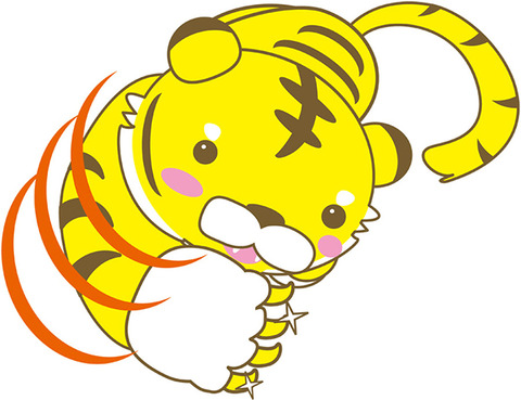 虎 パンチ