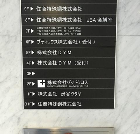d56df583.jpg