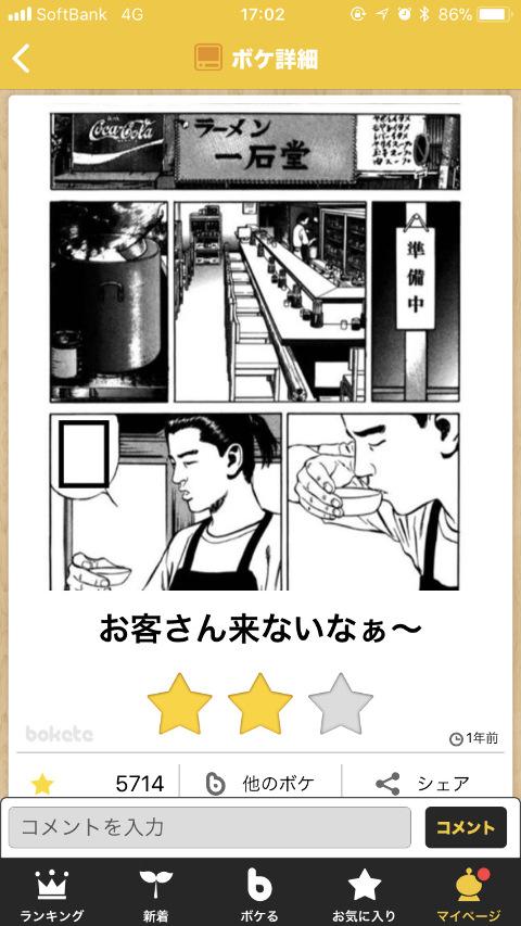 d5c027f6.jpg