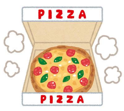 ほかほかの宅配ピザ