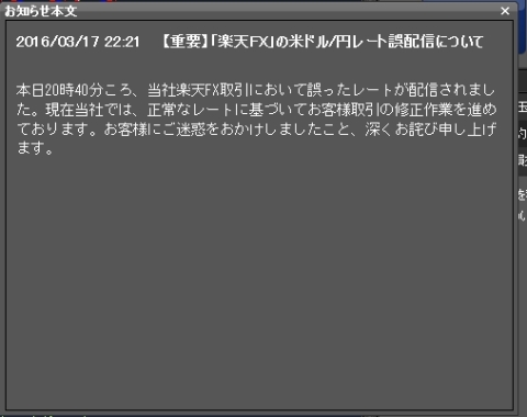 d6447747.jpg