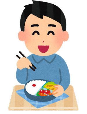 お弁当を食べる人