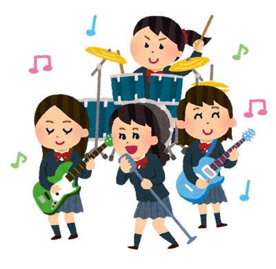 女子高生 バンド