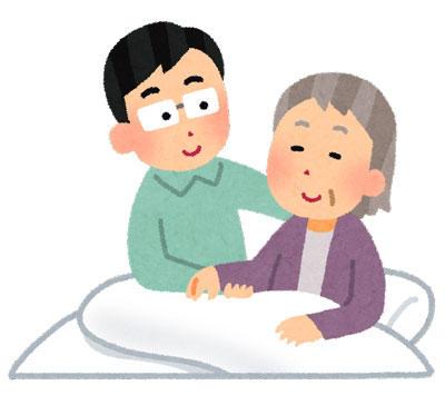 お祖母さん 孫