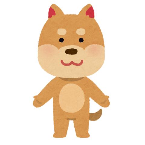 犬 (7)