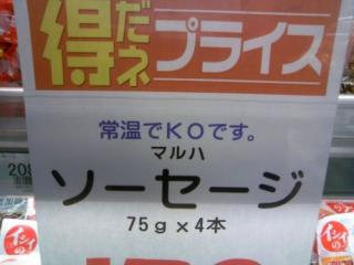 d9b95d36.jpg