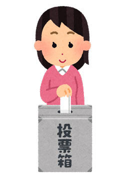 投票する成人女性