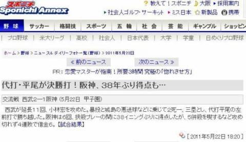 db467ada.jpg