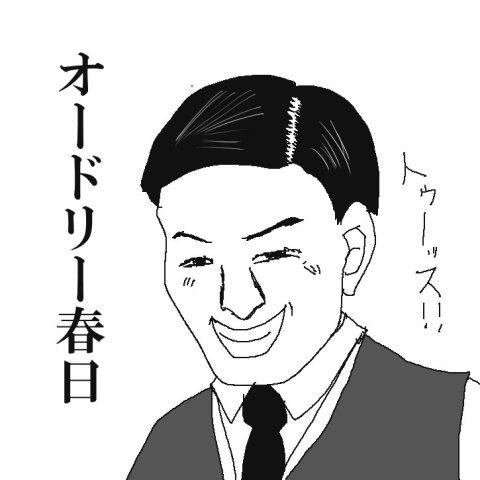 dc57238f.jpg