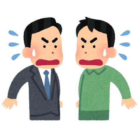 【画像あり】菅田将暉さん どんどん加藤茶に似てくるwwwwwwww