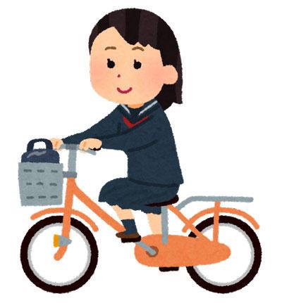 自転車 高校生