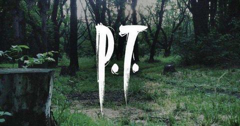 PTサイレントヒル