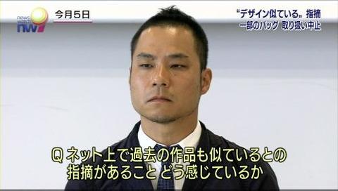 佐野研二郎