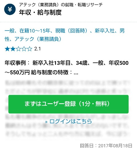 df9ac766.jpg