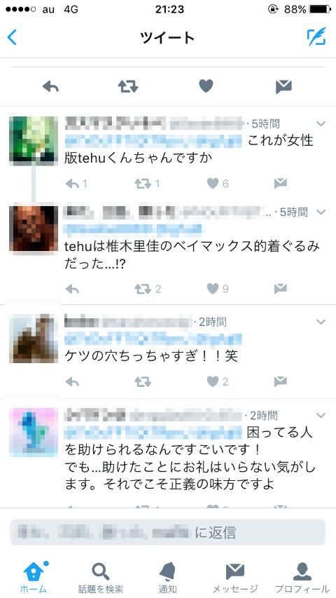 e1176a2b.jpg