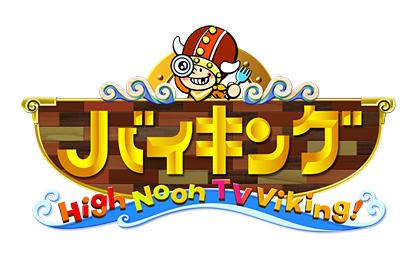 tv-zasshi-v-1
