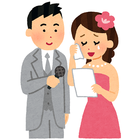 【速報】嵐、松本潤さん結婚のために「創価学会に入信」!?