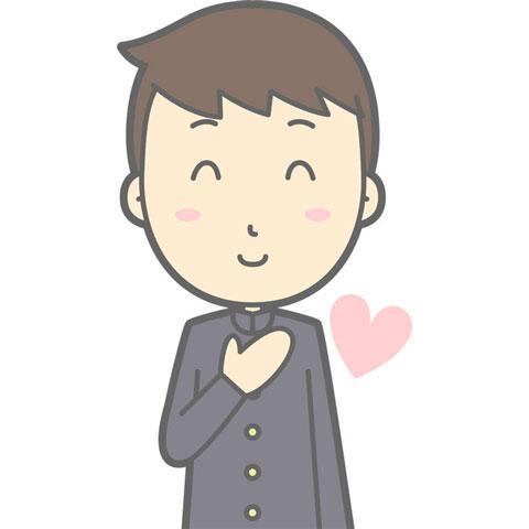 恋する男子中学生