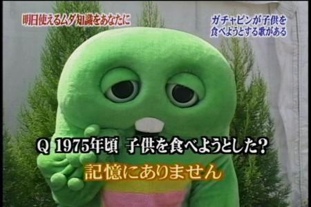20100101134648
