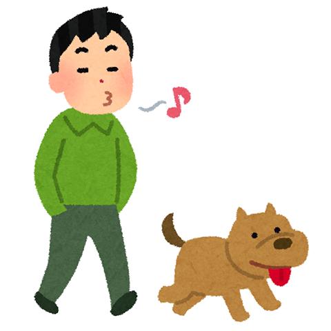 【画像あり】散歩行ってくるwwwwwwww