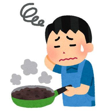 料理に失敗した男性