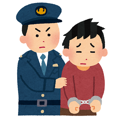 逮捕001