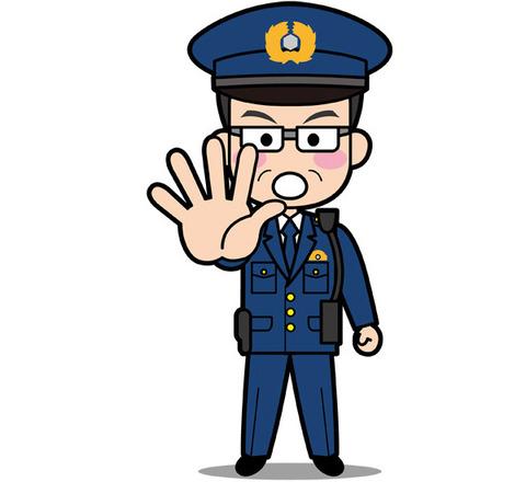 警察 (3)