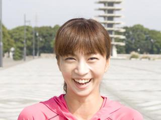 安田美沙子 笑顔